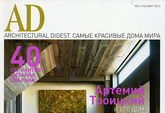 AD RUSSIA n.115– 2013