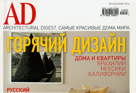 AD RUSSIA n.126 – 2014