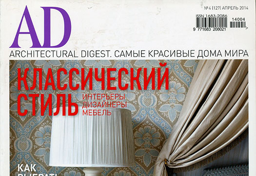 AD RUSSIA n.127– 2014