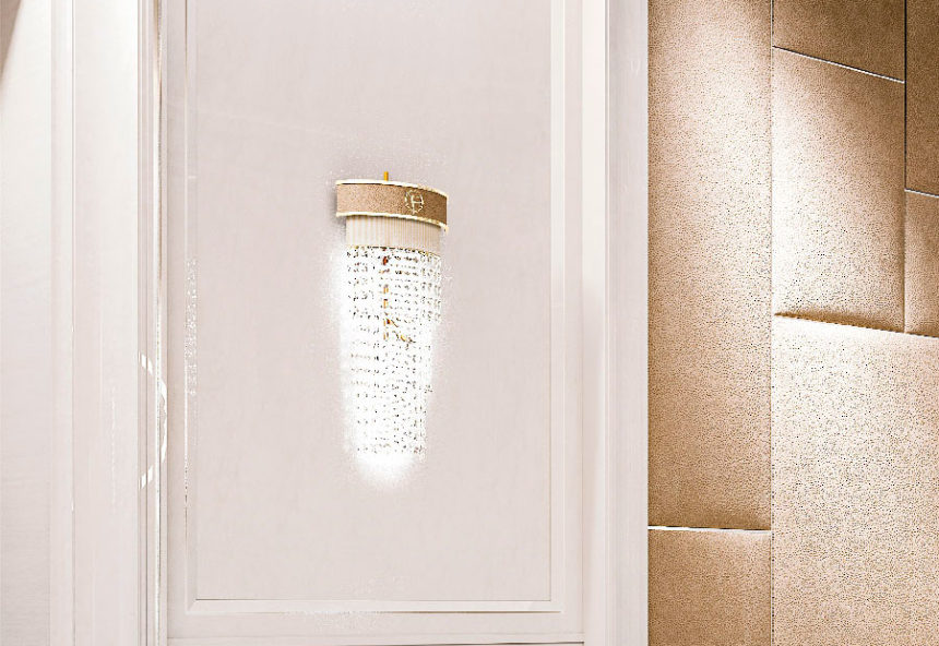 Faoma Wall Lamp